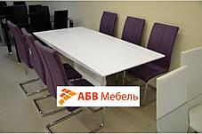 Стол обеденный Elias белый (Halmar TM), фото 3