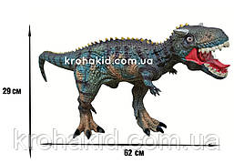 Большой динозавр Карнотавр Carnotaurus резиновый детализированный со звуковыми эффектами 29*62*14,5 см