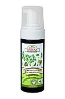 Тонизирующая пенка для умывания Зеленая Аптека Протеины молока Петрушка - 150 мл.