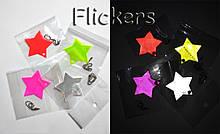 Брелок светоотражающий звезда Flickers / фликер на рюкзак сумку самока