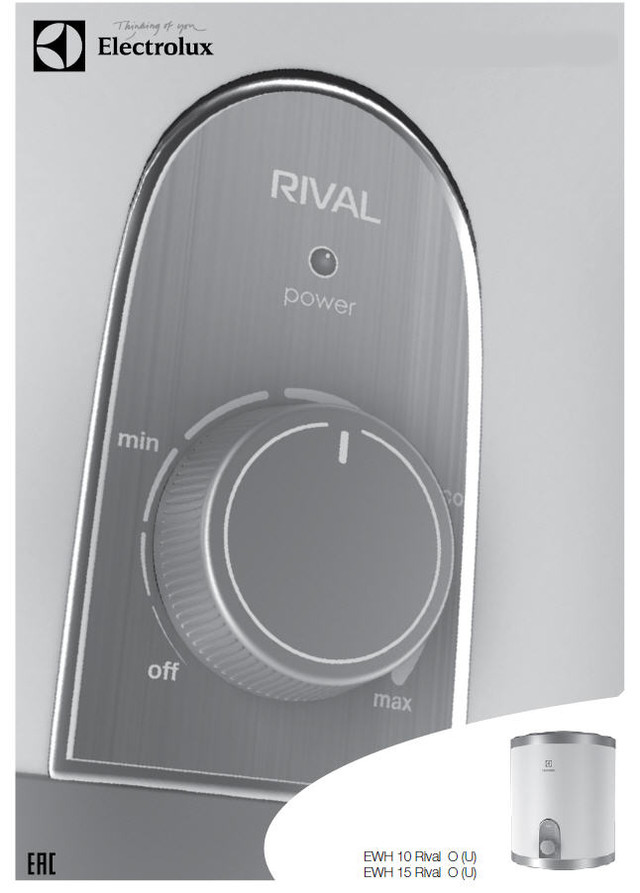 Бойлер Electrolux EWH Rival 15 O, 15 л, монтаж над мойкой