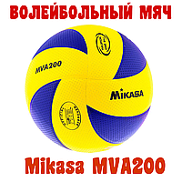 Мяч для волейбола Mikasa MVA200   мяч для пляжного волейбола   волейбольный мяч