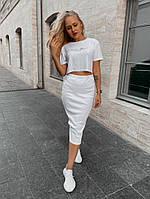 Женский летний костюм с юбкой белый