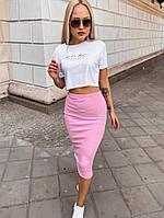 Женский летний костюм с юбкой розовый