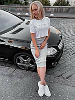 Женский летний костюм с юбкой белый с серым