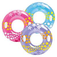 Круг надувной Интекс 91 см Звезды с ручками 3 цвета 59256