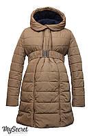"""Очень теплое зимнее пальто для беременных """"Neva"""", песочное"""