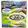 Волшебная летающая тарелка Phantom Saucer