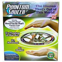 Волшебная летающая тарелка Phantom Saucer, фото 1