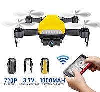 Квадрокоптер на радиоуправлении с видео HD камерой 27 см со светом и запасными лопастями 27 см на пульте