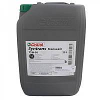 Трансмиссионное масло Castrol Syntrans Transaxle 75W-90 20л
