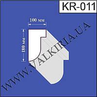 Карниз KR-011