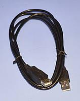 Удлинитель USB-A  V2.0 Cabletech Eco-Line D3.5mm 1.5м  KPO4013-1.5