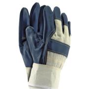 Перчатки защитные «RL»