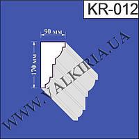 Карниз KR-012