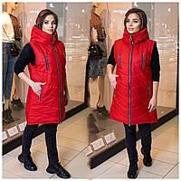 Жіноча жилетка червона SKL11-283062
