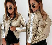 Жіноча куртка дзеркально-золота батал SKL11-290343