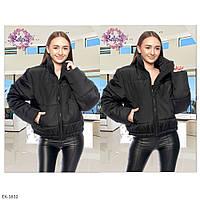 Жіноча куртка чорна SKL11-290332