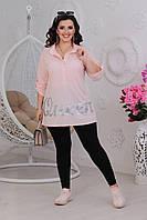 Жіноча вільна сорочка рожево-бежева SKL11-291535