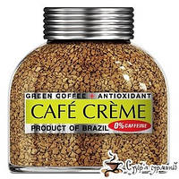 Растворимый кофе Cafe Creme без кофеина 100г