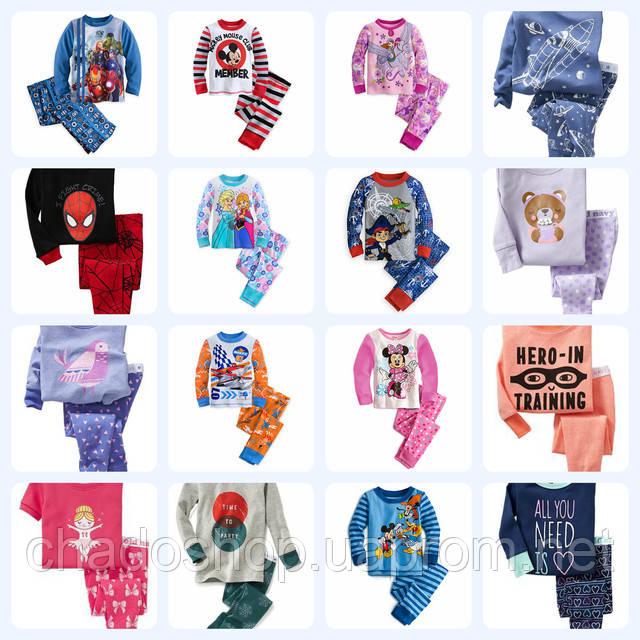 Красочная пижама – лучший подарок детям под елку!