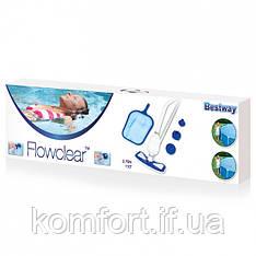 Набір для очищення басейну Bestway Flowclear (58234)