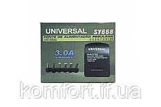 Автомобильное универсальное зарядное устройство 12V для ноутбука SY-668 30W