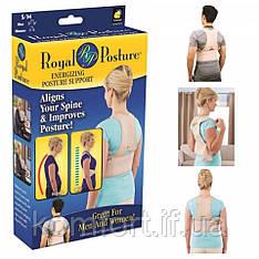 Корректор осанки Royal posture woman