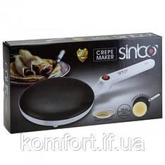 Електрична млинниця заглибна Sinbo SP-5208