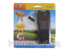 Ультразвуковий кишеньковий відлякувач собак з ліхтариком 3 в 1