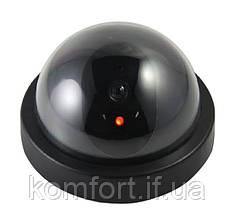 Камера відеоспостереження обманка муляж купольна 6688