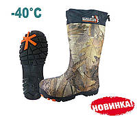 Сапоги зимние Norfin Hunting Forest до -40°С
