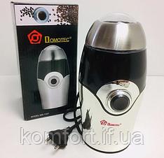 Електрична кавомолка Domotec MS-1107 220V/150W