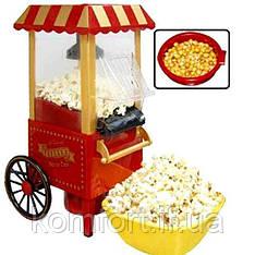 Апарат для приготування попкорну (WM-26) / Попкорница / Апарат для поп-корну великий