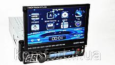 Автомагнітола 1DIN DVD-712 з виїзним екраном   Автомобільна магнітола + пульт управління
