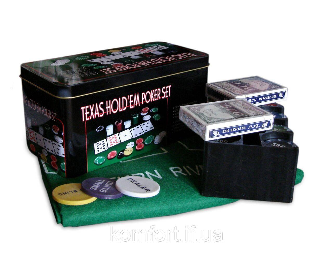 Покерний набір на 200 фішок з номіналом в металевій коробці «Техаський холдем» №200T