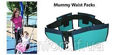 Багатофункціональний пояс для мам з кишенями Waist Diaper Bag (сумка для мами Вейст Диапер Біг)