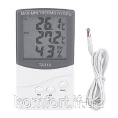 Термометр с гигрометром 318