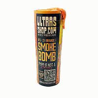 """Цветной дым JFS-2 SMOKE BOMB """"JORGE"""" оранжевый (70 сек)"""