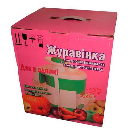 """Соковыжималка """"Журавинка"""" СВСП-102П (с шинковкой), фото 2"""