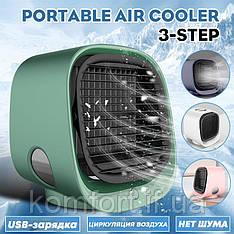 Міні кондиціонер Арктик охолоджувач зволожувач повітря Arctic USB