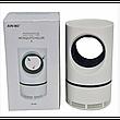 Уничтожитель комаров и насекомых Mosquito Killer лампа ловушка от USB (W23), фото 2