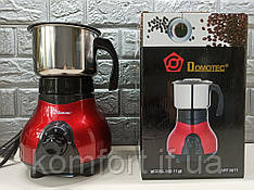 Електрична кавомолка Domotec MS-1108 220V/250W / Багатофункціональний подрібнювач