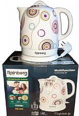 Чайник электрический Rainberg RB-906 керамический, дисковый,1500 Вт, 1.8 литра, фото 2