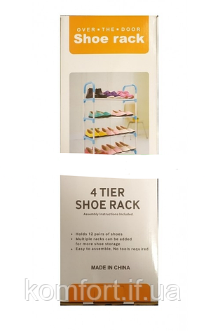 Полка для обуви Shoe rack (4 полки, 12 пар) WM-65, фото 2