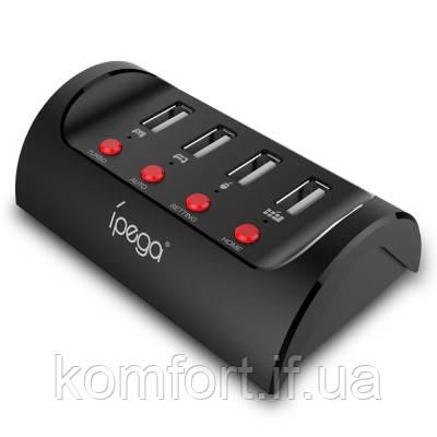 Конвертер iPega PG-9133 для Switch, PlayStation 4, XBox One