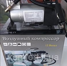 Насос автомобільний Компресор AIR COMRPRESSOR (SINGLE BAR GAS PUMP)