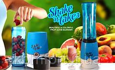 Блендер шейкер для коктейлів та смузі Shake Take 3