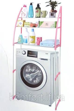 Полка-стеллаж напольный над стиральной машиной WM-63, фото 2