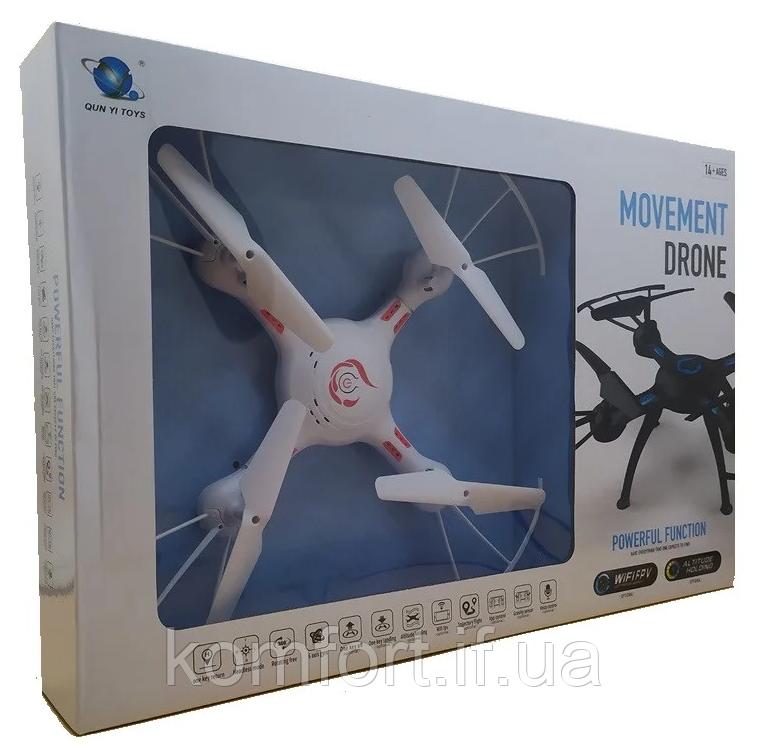 Квадрокоптер QY66-X05 c WiFi камерою ( Чорний, Білий)